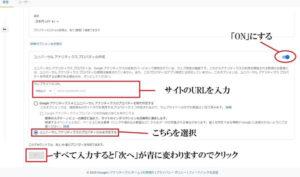 Google アドセンス Adsense トラッキングコード 確認 どこ 方法 UA-