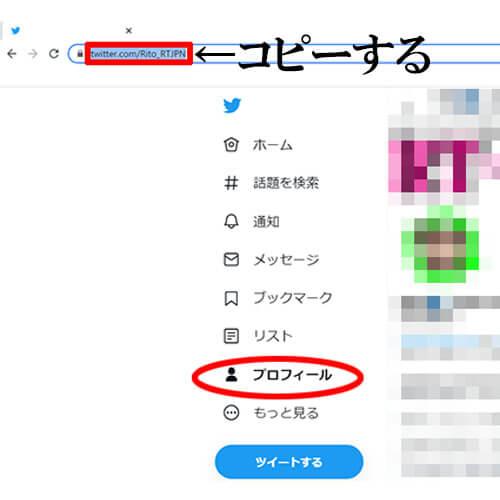 Twitter,ツイッター,フォロー,ボタン,HTML,コード